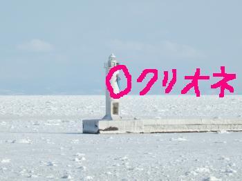 090226灯台