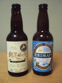 090228ビール