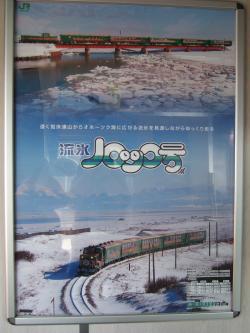090302ポスター