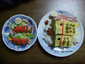 090506ちらし寿司