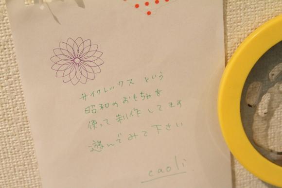 20111015_0036.jpg