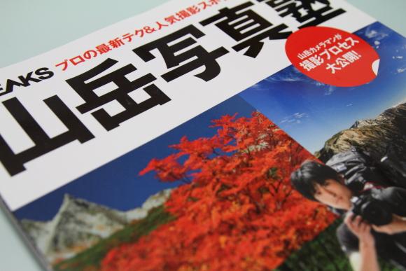 20111015_0042.jpg