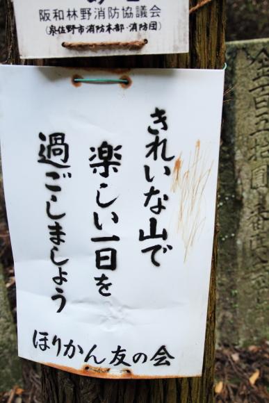 201112040002.jpg