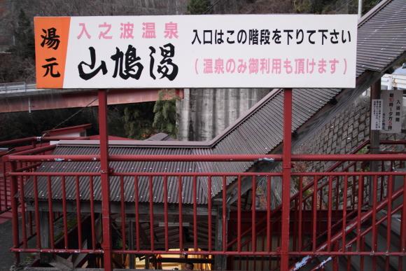 201112110059.jpg