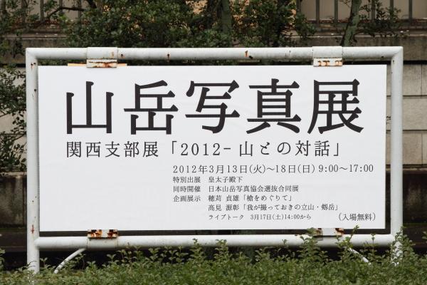 2012_0317_2.jpg