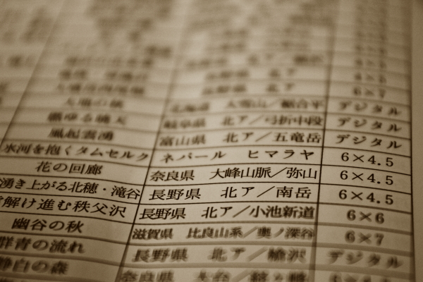 2012_0317_22.jpg