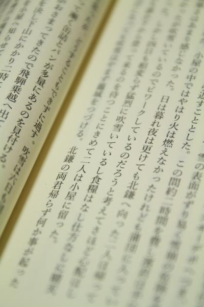 2012_0320_11.jpg
