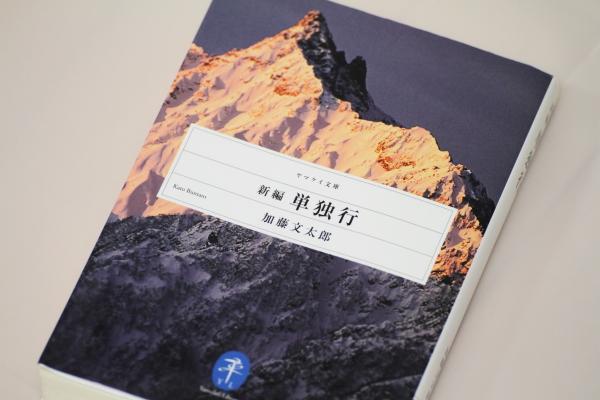 2012_0320_5.jpg