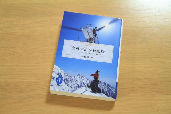 IMG_3071_gear_book.jpg