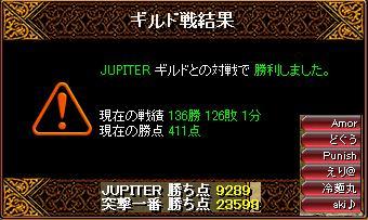 20.10.29突撃