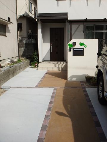 カラーコンクリート