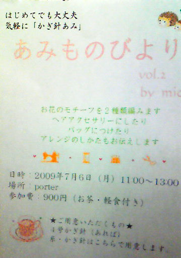 F1000258.jpg
