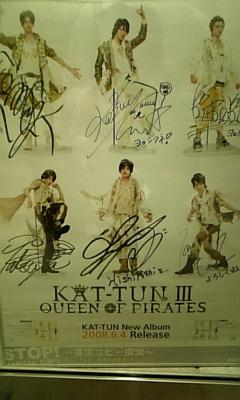 KAT-TUN III QUEEN OF PIRATESポスター