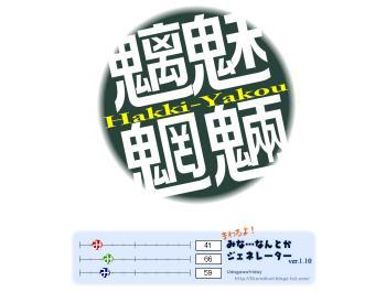 090530_MIMANI-KE_editer_02.jpg