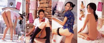 090718_kishi-aino_A.jpg