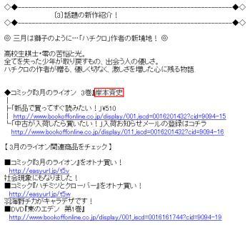 090818_March-Lion_01.jpg