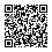 081023_民主党ケータイ03