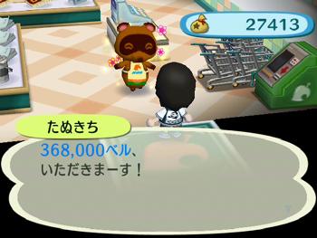 081221_街森_03