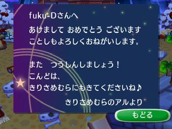 090103_街森_01