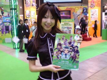 TAF2009_02.jpg