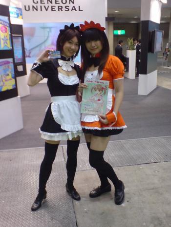 TAF2009_15.jpg