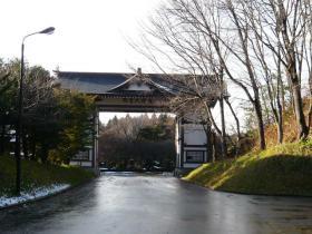 古牧温泉 渋沢公園6