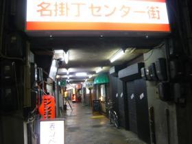 仙台の散策8
