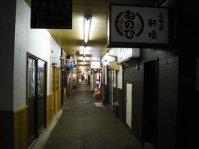 仙台の散策5