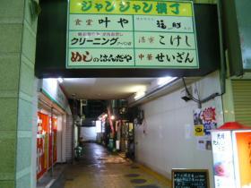 仙台の散策7