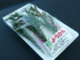 熊本天草14