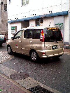 20060310194348