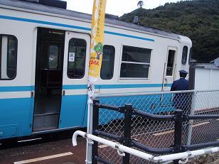 この電車!