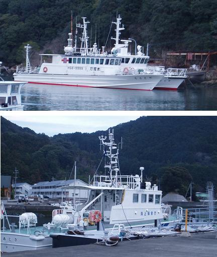 水産庁と保安庁