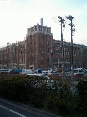 旧 国立生糸検査所