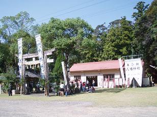 大里八幡神社