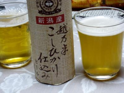 お米のビールだよ~