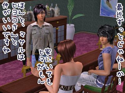 13May2009_060.jpg