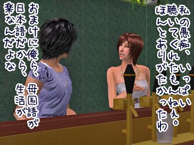 13May2009_100.jpg
