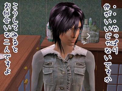 13May2009_110.jpg