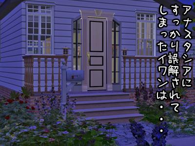 2009116_010.jpg