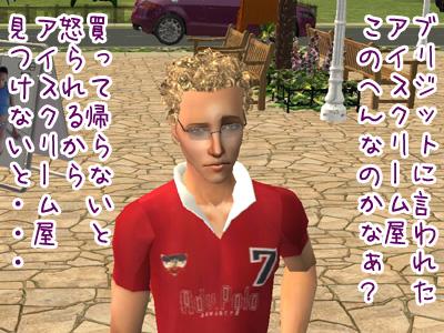 K-20081030-063.jpg
