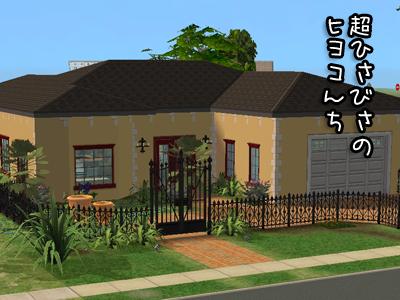 K-20081120-200.jpg