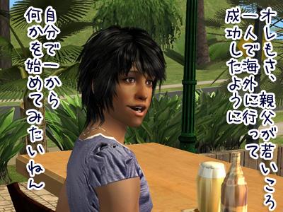K-20081121-530.jpg