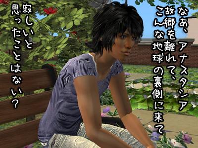 K-20081126-501.jpg