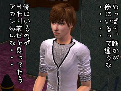 K-20081202-240.jpg