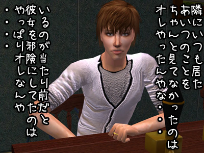 K-20081204-1400.jpg
