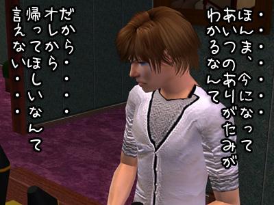 K-20081204-1500.jpg