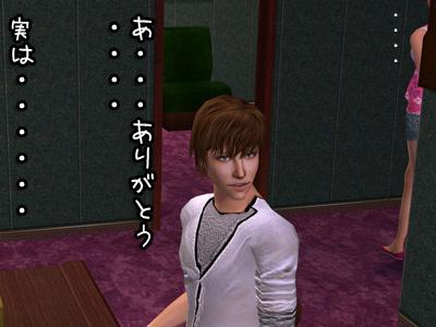 K-20081204-530.jpg