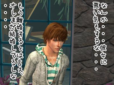 j2009110_030.jpg