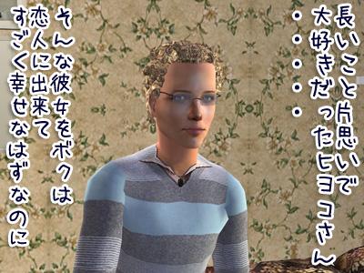 j2009112_360.jpg